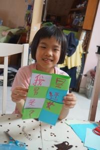 女儿第二次做魔法书